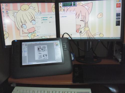 3desktop101011.jpg