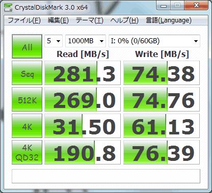 Win7CDM_C300AHCI_101123.png