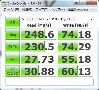 Win7CDM_C300_101123.png
