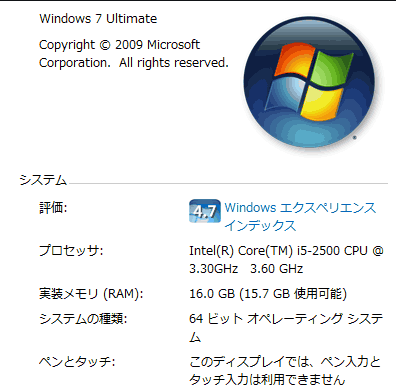 2500_16gb110714.png