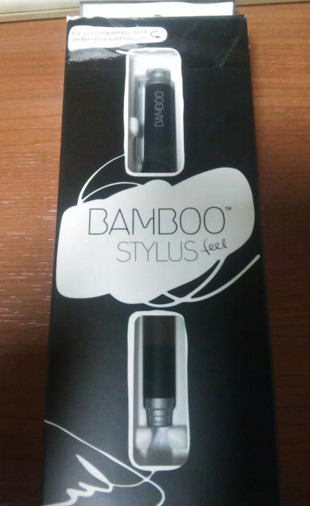 bamboo150130