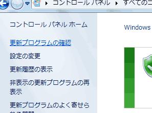 WU160517